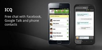 Скачать программы для мобильной связи андроид