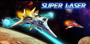 Super Laser: The Alien Fighter
